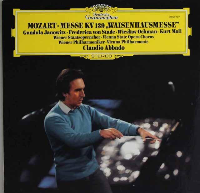 アバドのモーツァルト/「孤児院ミサ」  独DGG 3393 LP レコード