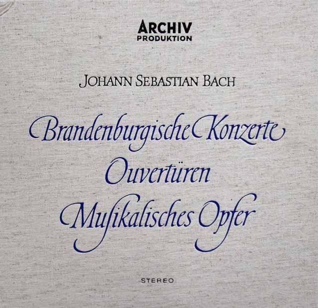 【ドイツ最初期盤】リヒター、バウムガルトナーらのバッハ/名演集  独ARCHIV 3008 LP レコード