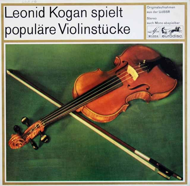 コーガンのヴァイオリン名曲集  独eurodisc 3009 LP レコード