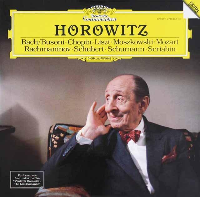ホロヴィッツ/ピアノ・リサイタル 独DGG 3392 LP レコード
