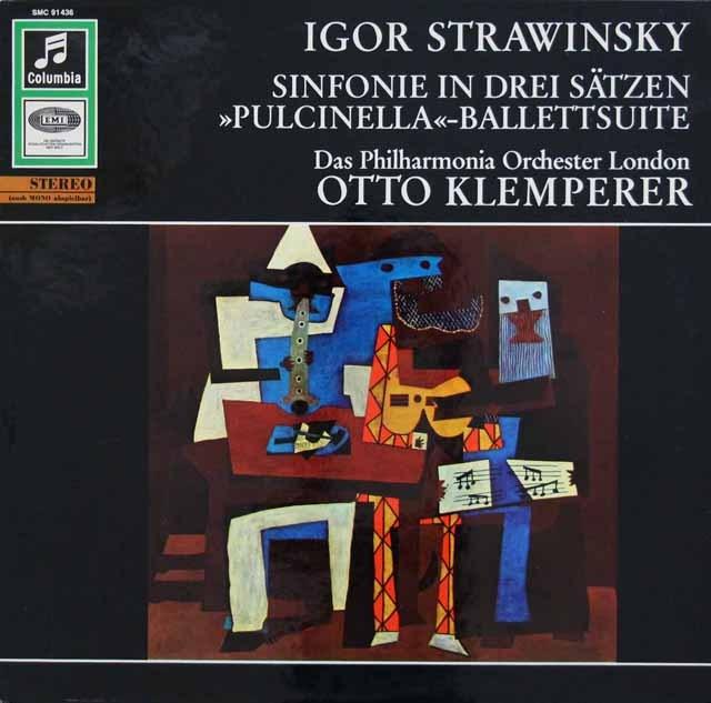 クレンペラーのストラヴィンスキー/バレエ音楽「プルチネルラ」ほか 独Columbia 3392 LP レコード