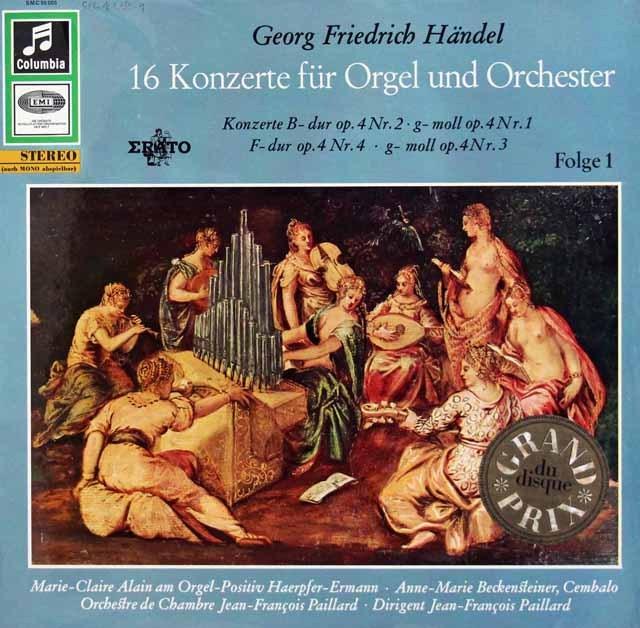 アラン、パイヤールのヘンデル/オルガン協奏曲集 vol.1 独Columbia 3392 LP レコード