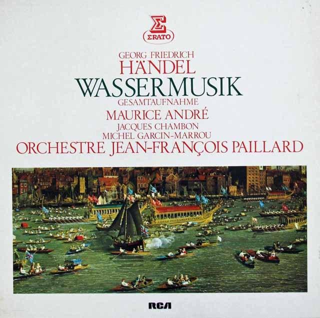 アンドレ&パイヤールらのヘンデル/「水上の音楽」   独ERATO 3011 LP レコード