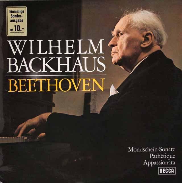 バックハウスのベートーヴェン/ピアノソナタ「月光」「悲愴」「熱情」   独DECCA 3011 LP レコード