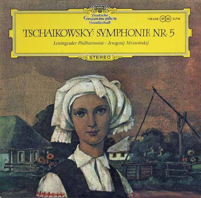 ムラヴィンスキーのチャイコフスキー/交響曲第5番 独DGG 3012 LP レコード