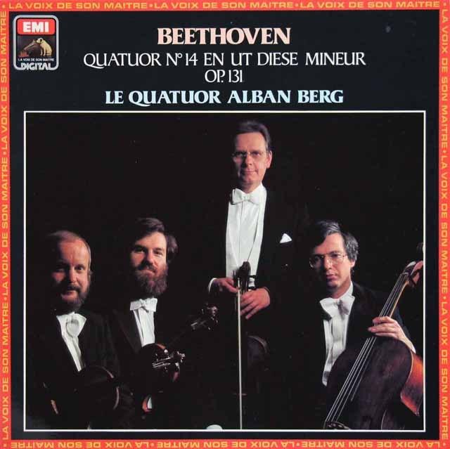 アルバン・ベルク四重奏団のベートーヴェン/弦楽四重奏曲第14番 仏EMI(VSM) 3012 LP レコード