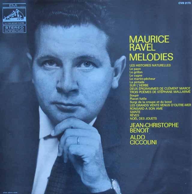 ブノワ、チッコリーニらのラヴェル/声楽曲集 仏EMI(VSM) 3392 LP レコード