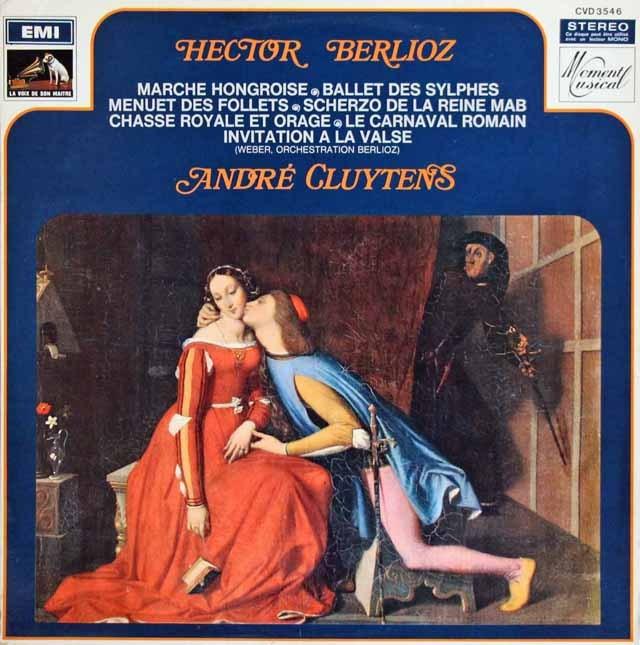 クリュイタンスのベルリオーズ/管弦楽曲集 仏EMI(VSM) 3013 LP レコード