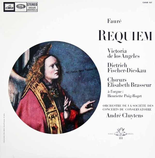 クリュイタンスのフォーレ/「レクイエム」 仏EMI(VSM) 3013 LP レコード