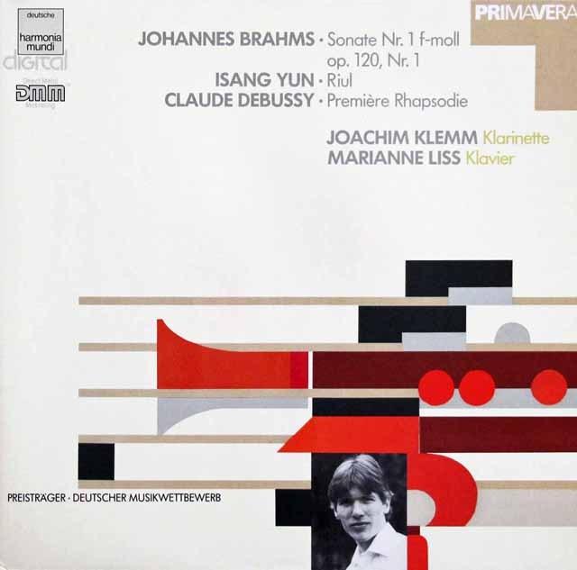 クレムのブラームス/クラリネットソナタ第1番ほか 独HM 3013 LP レコード