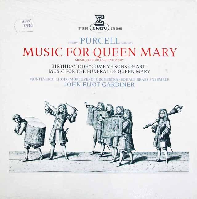 【未開封】ガーディナーのパーセル/メアリー女王のための音楽(長岡鉄男の外盤A級セレクション第1巻13 掲載盤) 仏ERATO 3014 LP レコード