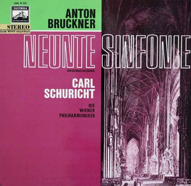 シューリヒトのブルックナー/交響曲第9番 独EMI 3014 LP レコード