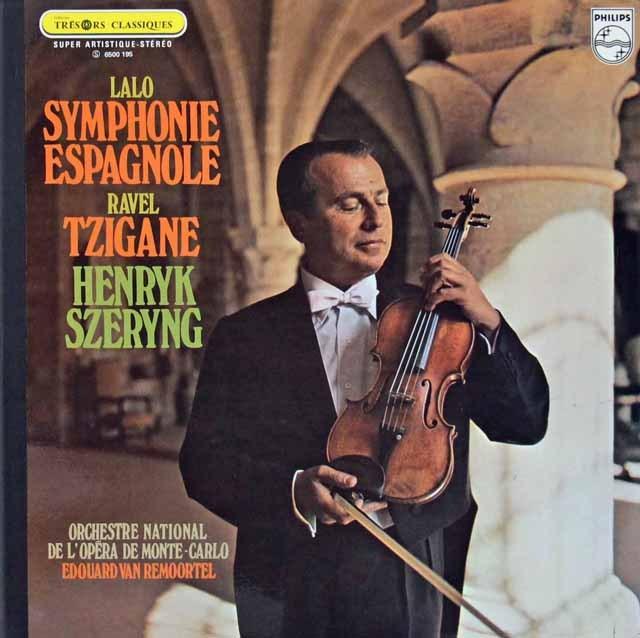 シェリングのラロ/スペイン交響曲ほか  蘭PHILIPS 3014 LP レコード
