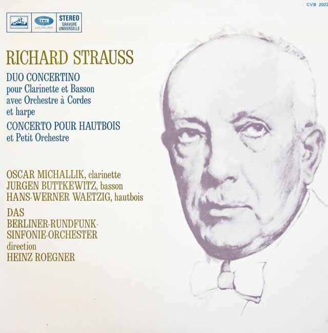 レーグナー&ヴェーツィヒのR.シュトラウス/オーボエ協奏曲ほか 仏EMI(VSM) 3014 LP レコード