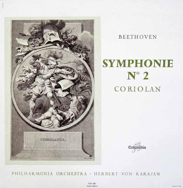 カラヤンのベートーヴェン/交響曲第2番&「コリオラン」序曲 仏Columbia 3014 LP レコード