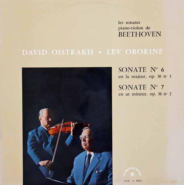 オイストラフ&オボーリンのベートーヴェン/ヴァイオリンソナタ第6&7番 仏LCDM 3014 LP レコード