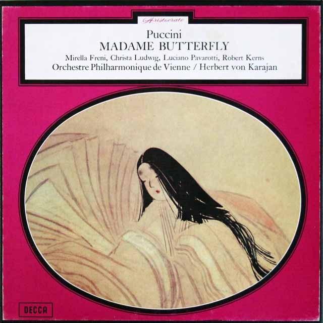 カラヤンのプッチーニ/「蝶々夫人」全曲  仏DECCA 3014 LP レコード