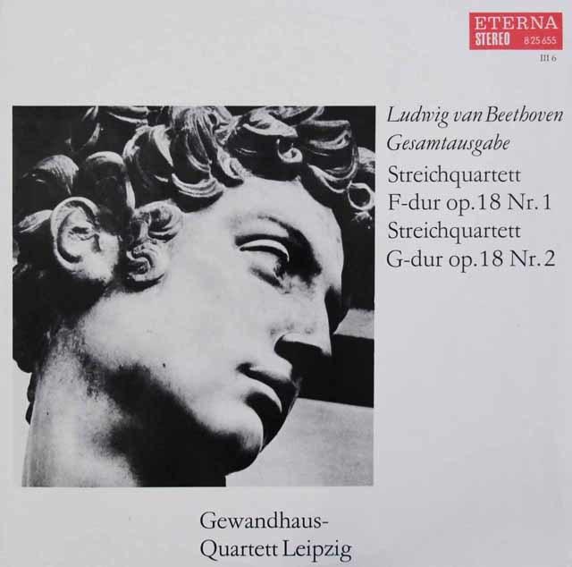 【長ステレオ】 ゲヴァントハウス四重奏団のベートーヴェン/弦楽四重奏曲第1&2番 独ETERNA 3105 LP レコード