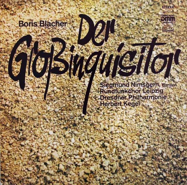 ケーゲルのブラッハ/オラトリオ「大審問官」 独ETERNA 3105 LP レコード