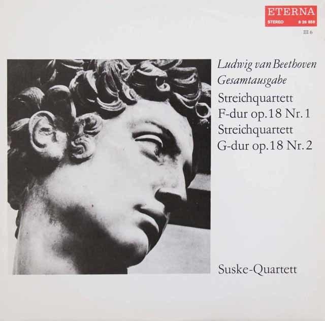 ズスケ四重奏団のベートーヴェン/弦楽四重奏曲第1&2番 独ETERNA 3105 LP レコード