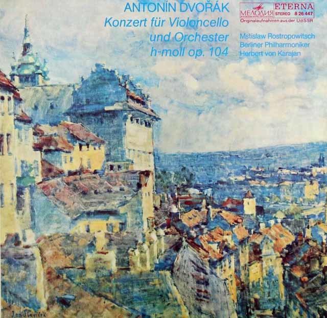 ロストロポーヴィチ&カラヤンのドヴォルザーク/チェロ協奏曲 独ETERNA 3105 LP レコード