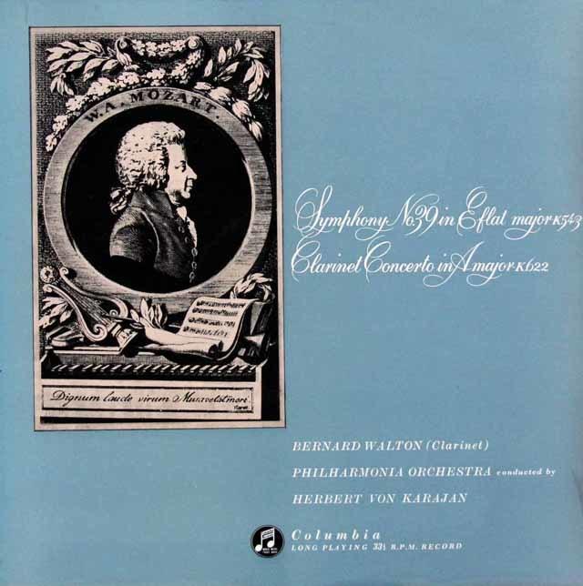 ウォルトン&カラヤンのモーツァルト/クラリネット協奏曲ほか 蘭Columbia 3105 LP レコード