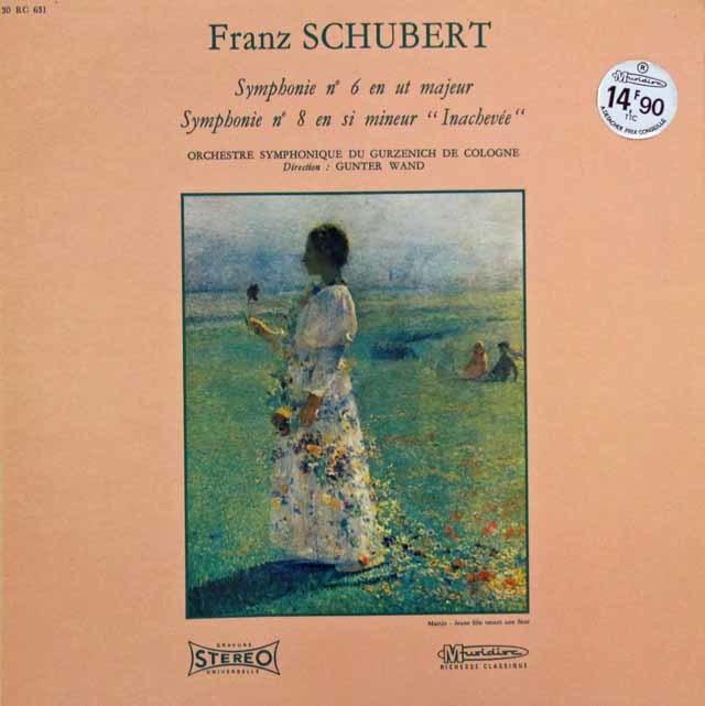 ヴァントのシューベルト/交響曲第6&8番「未完成」 仏Musidisc 3105 LP レコード