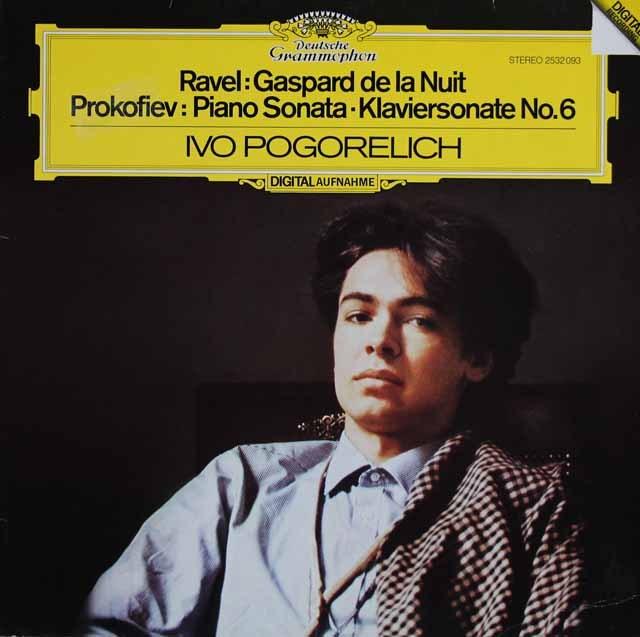 ポゴレリチのラヴェル/「夜のガスパール」ほか 独DGG 3015 LP レコード