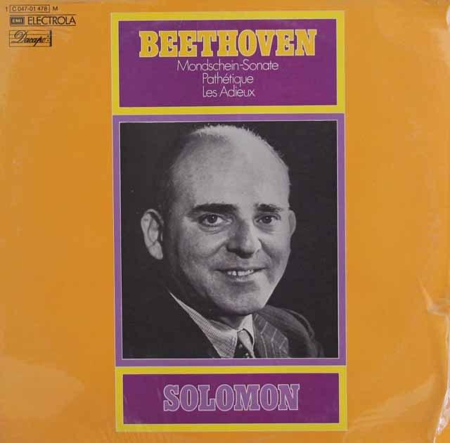 【未開封】ソロモンのベートーヴェン/ピアノソナタ「月光」「悲愴」&「告別」 独EMI 3015 LP レコード