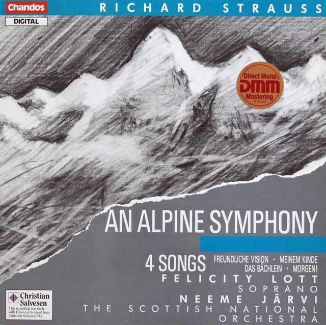 ヤルヴィのR.シュトラウス/「アルプス交響曲」ほか 英Chandos 3391 LP レコード