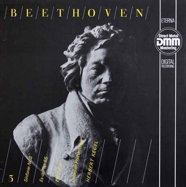 ケーゲルのベートーヴェン/交響曲第3番「英雄」 独ETERNA 3015 LP レコード