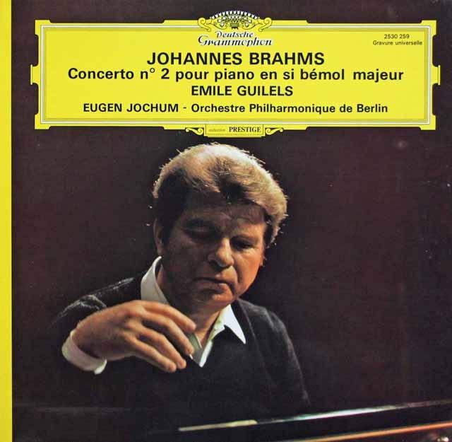 ギレリス&ヨッフムのブラームス/ピアノ協奏曲第2番 仏DGG 3016 LP レコード