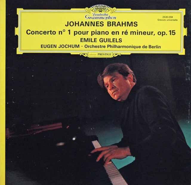ギレリス&ヨッフムのブラームス/ピアノ協奏曲第1番 仏DGG 3016 LP レコード