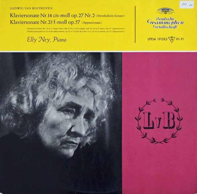 ナイのベートーヴェン/ピアノソナタ第14番「月光」&第23番「熱情」  独DGG 3016 LP レコード