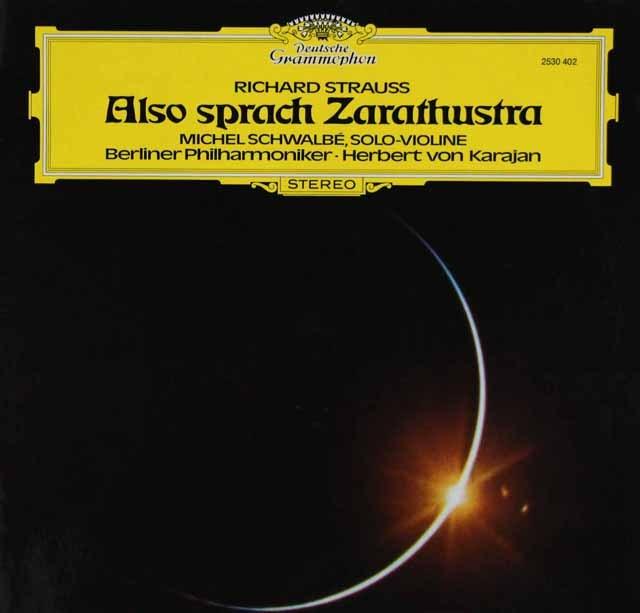 カラヤンのR.シュトラウス/「ツァラトゥストラはかく語りき」 独DGG 3391 LP レコード