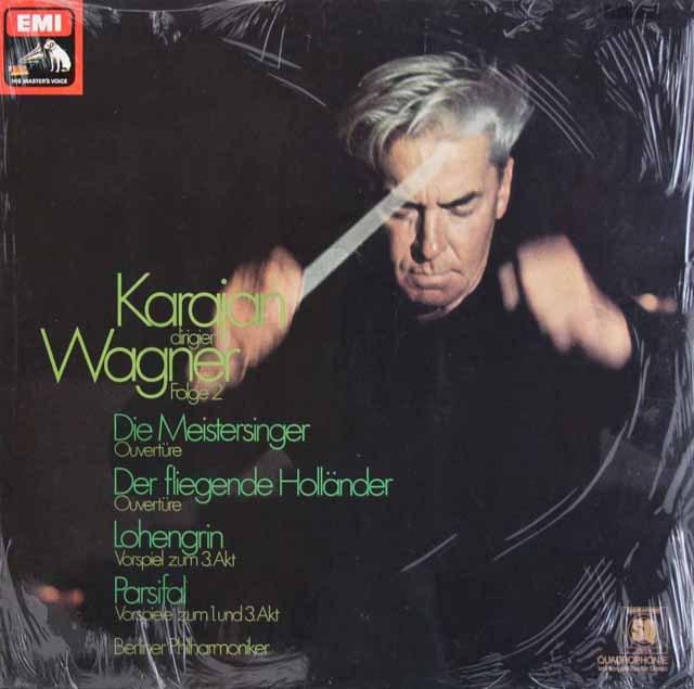 【未開封】カラヤンのワーグナー/序曲&前奏曲集 vol.2  独EMI 3016 LP レコード