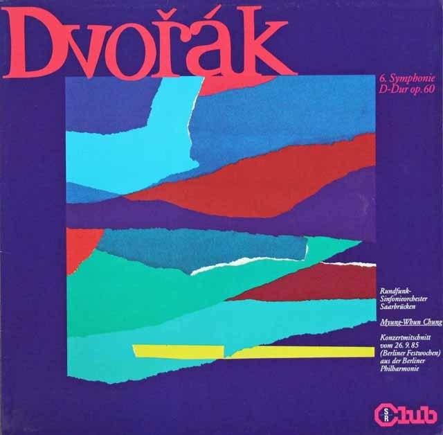 チョン・ミュン・フンのドヴォルザーク/交響曲第6番  独SR 3016 LP レコード