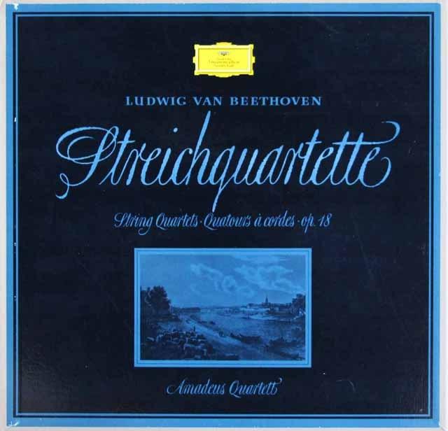 【テストプレス】アマデウス四重奏団のベートーヴェン/初期弦楽四重奏曲集   独DGG 3016 LP レコード
