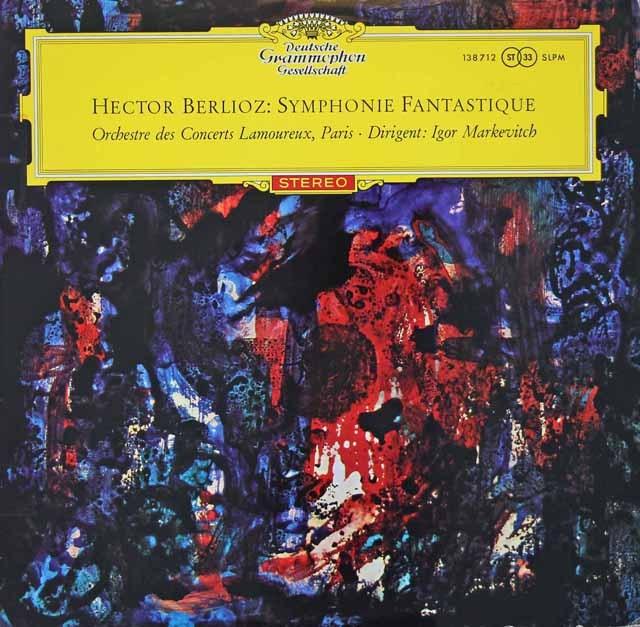 【赤ステレオ】マルケヴィチのベルリオーズ/幻想交響曲  独DGG 3018 LP レコード