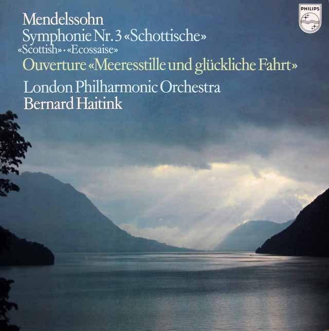 ハイティンクのメンデルスゾーン/交響曲第3番 「スコットランド」  蘭PHILIPS 3018 LP レコード