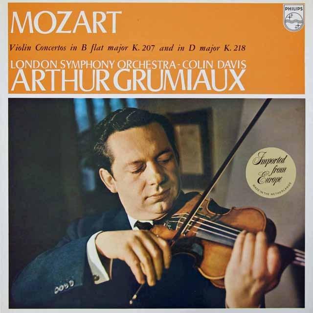グリュミオー&デイヴィスのモーツァルト/ヴァイオリン協奏曲第1&4番  蘭PHILIPS 3018 LP レコード