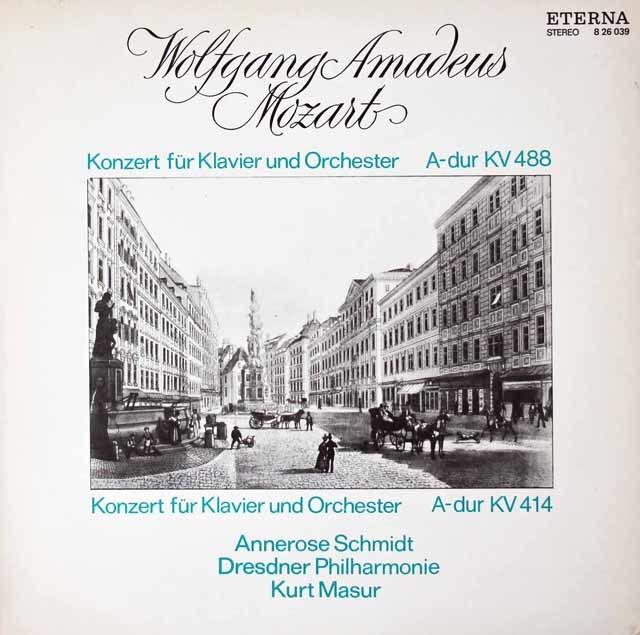 シュミット&マズアのモーツァルト/ピアノ協奏曲第23&12番  独ETERNA 3020 LP レコード