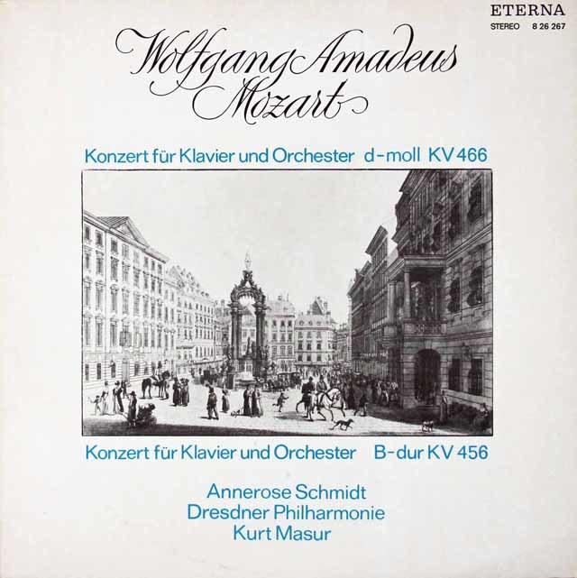 シュミット&マズアのモーツァルト/ピアノ協奏曲第20番  独ETERNA 3020 LP レコード