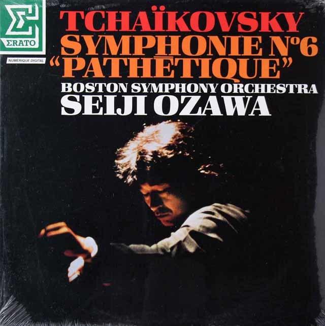 【未開封】小澤のチャイコフスキー/交響曲第6番「悲愴」    仏ERATO 3021 LP レコード