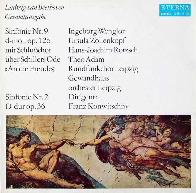 コンヴィチュニーのベートーヴェン/交響曲第9&2番  独ETERNA 3021 LP レコード