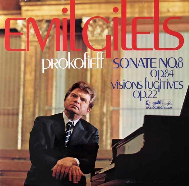 ギレリスのプロコフィエフ/ピアノソナタ第8番&「束の間の幻影」  独eurodisc 3022 LP レコード