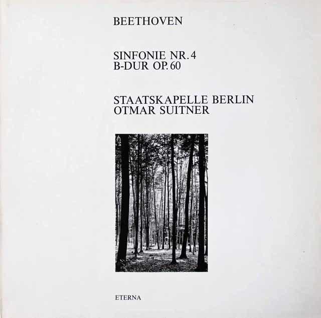 スウィトナーのベートーヴェン/交響曲第4番  独ETERNA 3022 LP レコード