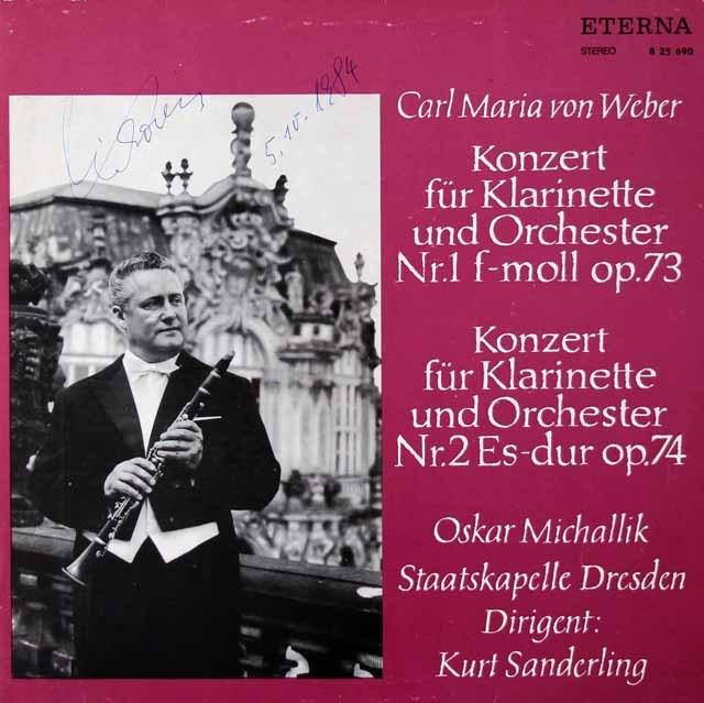 【サイン入り】ミヒャリク&ザンデルリンクのウェーバー/クラリネット協奏曲集  独ETERNA 3022 LP レコード