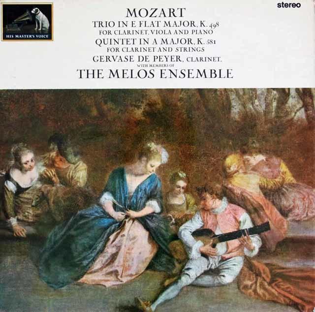 ドゥ・ペイエ&メロス・アンサンブルのモーツァルト/「ケーゲルシュタット・トリオ」ほか  英EMI 3024 LP レコード