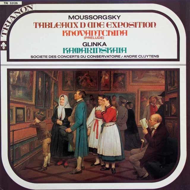 クリュイタンスのムソルグスキー(ラヴェル編)/「展覧会の絵」ほか  仏TRIANON 3024 LP レコード